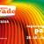 Regenbogenparade: Solidarität mit Orlando – Bundeskanzler Kern nimmt teil