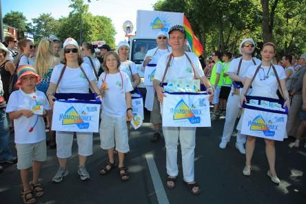 Regenbogenparade 2012: Beitrag Courage